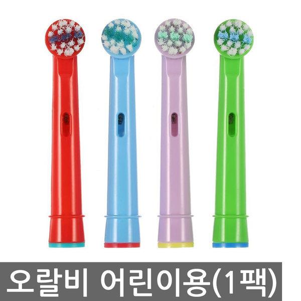 오랄비 브라운 어린이전동칫솔모 유아 EB10 호환모 상품이미지