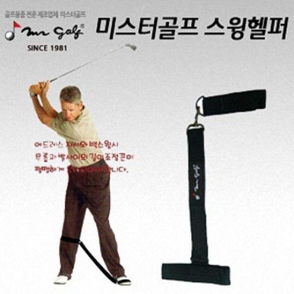 골프스윙헬퍼 골프스윙연습기 스윙연습기 골프스윙 상품이미지
