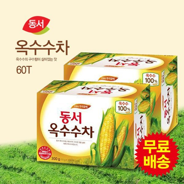 무료배송  동서 옥수수차 식수용 60T(30Tx2팩) 상품이미지