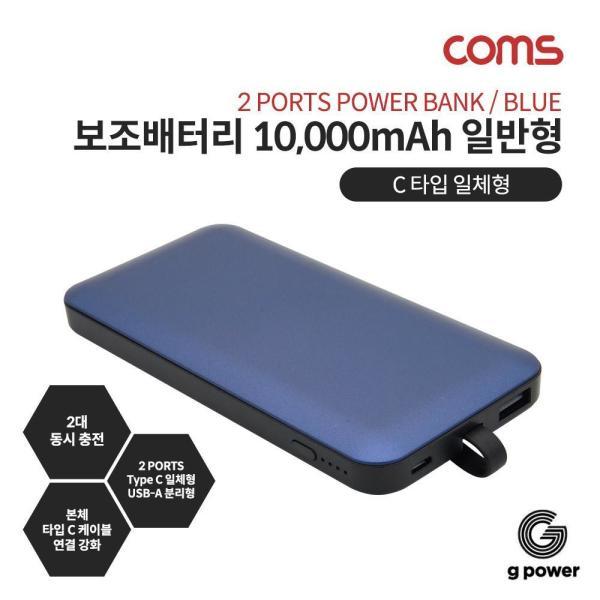 Lux-A SM-G720 프리모셀 배터리/KC인증 상품이미지