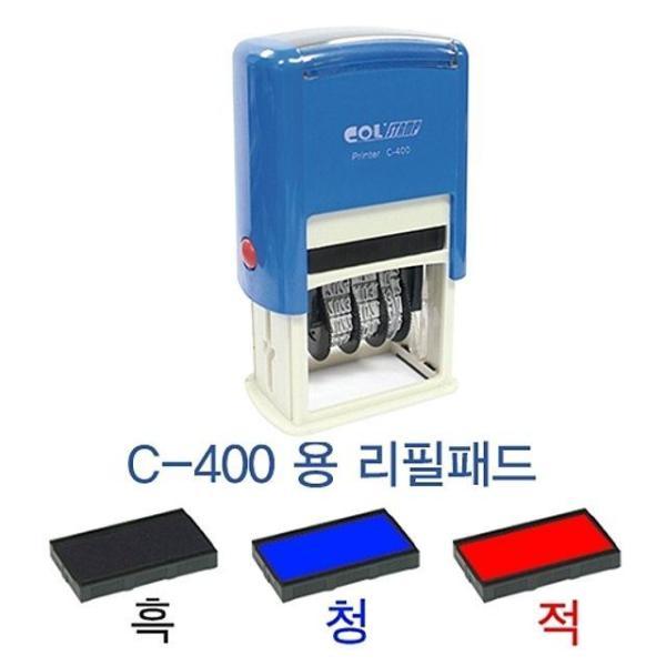 콜스템프)자동일부인 리필패드(C-400용)청 상품이미지