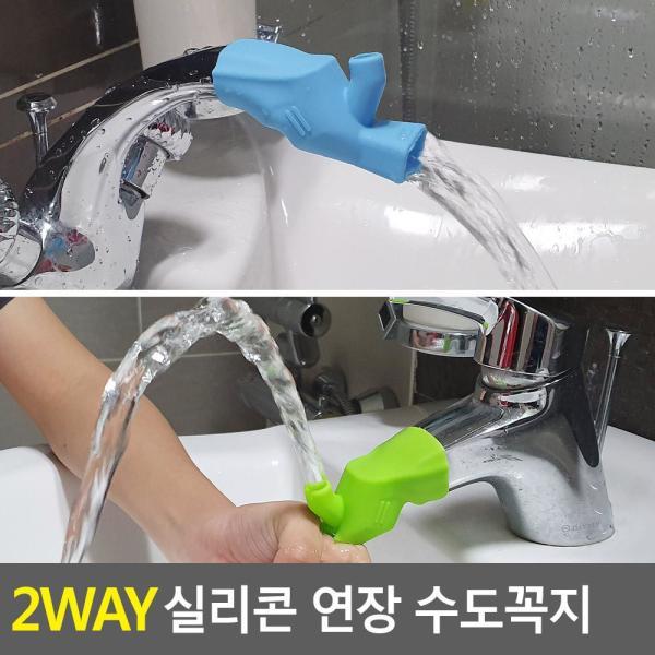 에어바퀴 270mm 바퀴(휠)/바퀴 캐스터 에어 고무 발 상품이미지