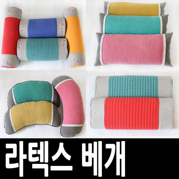 라텍스베개/메모리폼/베개/베게/배개/천연라텍스/침구 상품이미지