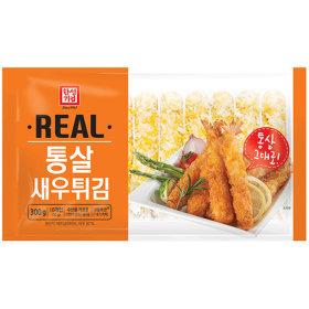 한성_ 리얼통살새우튀김300g
