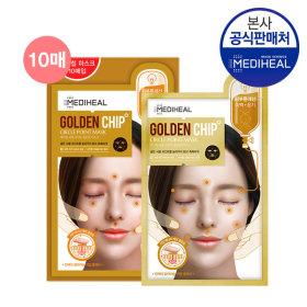 Mediheal/Mask