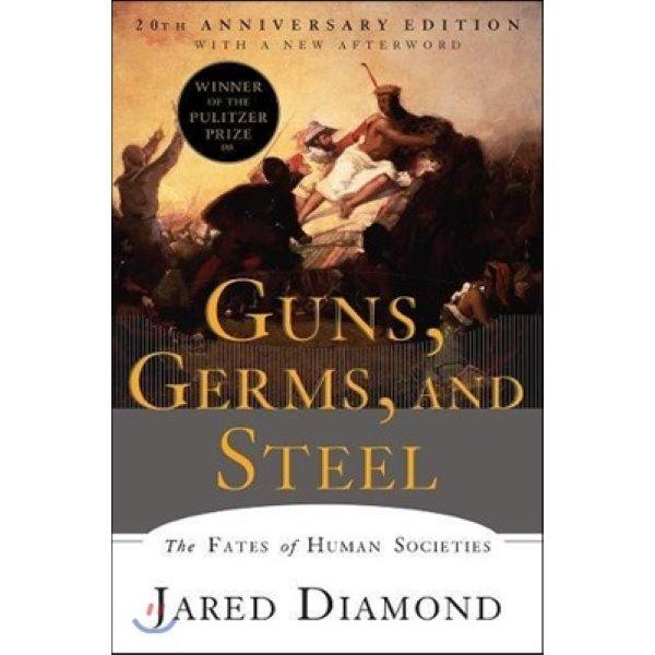 Guns  Germs  and Steel (1998년 퓰리처상 수상작 / 20주년 기념판) : The Fates of Human Societies   Jared Diamond 상품이미지