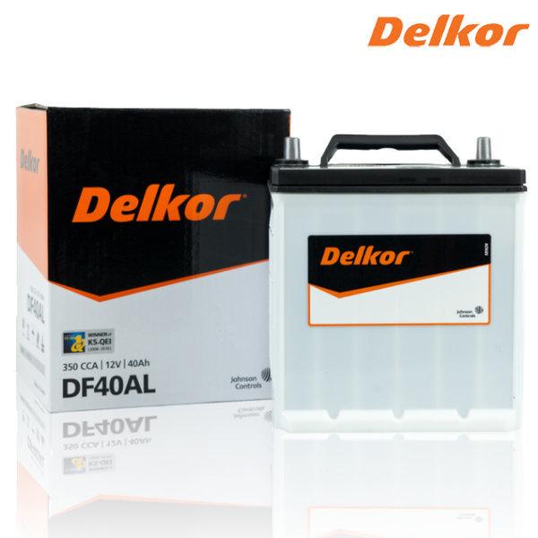 델코 DF 40AL - 모닝 올뉴모닝 뉴모닝 자동차배터리 상품이미지