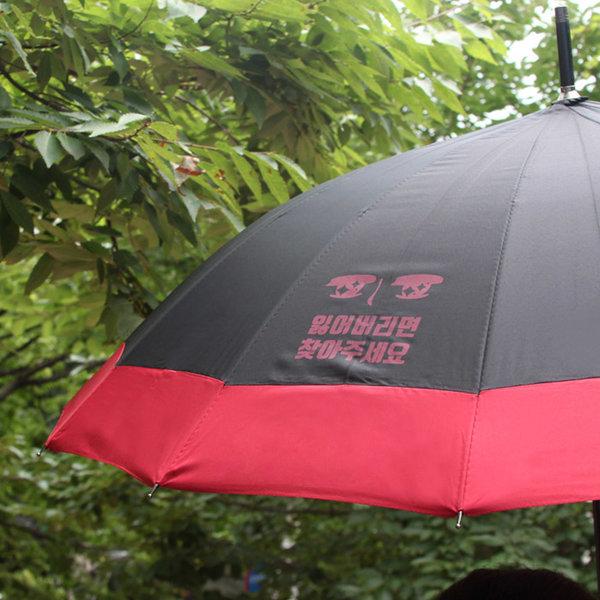 비바람 몰아쳐도 끄덕없다 눈초롱 장우산 -2color 상품이미지