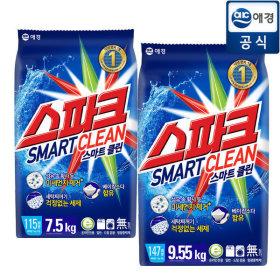 Laundry Detergent/Spark/9.55kg+7.5kg