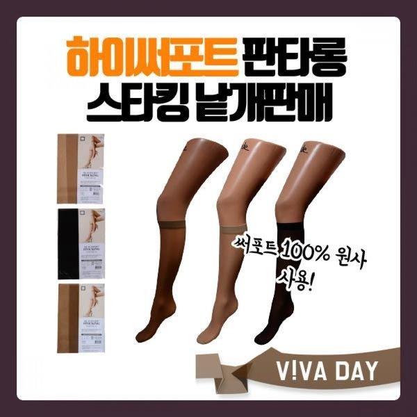 VIVADAY-B18 판타롱 스타킹 1매(낱개판매) 상품이미지