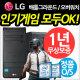 오버워치 컴퓨터 LG B50 배틀그라운드 컴퓨터 윈도우7 상품이미지