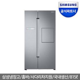 공식파트너 815L 양문형냉장고 RS82M6000SA