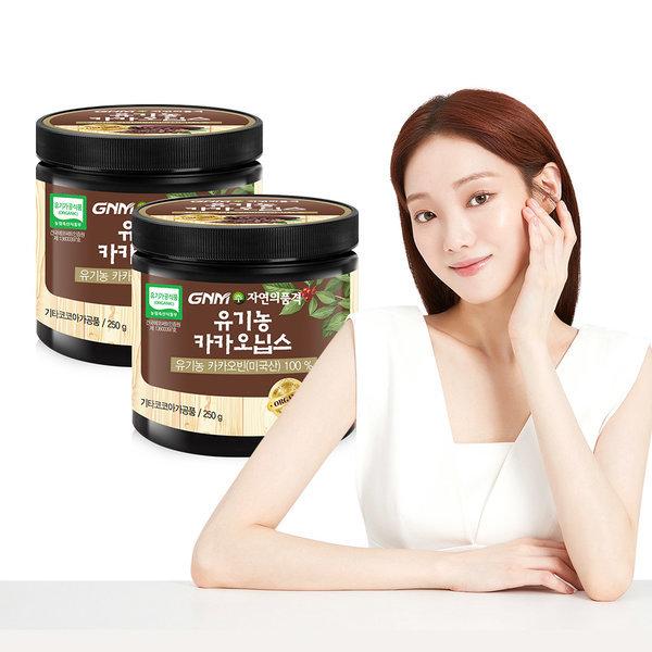 유기농 카카오닙스 카카오 250g 2통 페루수확 카카오 상품이미지