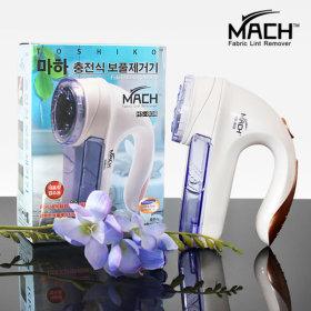 MACH 보풀제거기/충전식/칼날추가증정 휴대용 무선