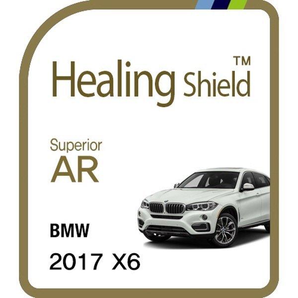 BMW 2017 X6 11.6형 네비게이션 AR 액정보호필름 1매 상품이미지
