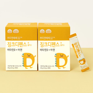 쁘띠앤베베 징크디펜스(2개월분) 어린이아연/비타민D/