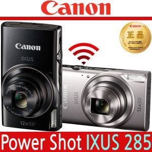 [캐논] (정품) 캐논 IXUS 285 HS /카메라/디카/컴팩트/익서스