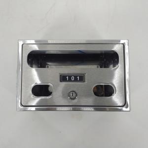우편함 번호표/우편함호수판/우편함번호/호실표/호실