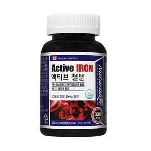 [네추럴라이즈] 철분제 철분 보충제 임산부 수유부 영양제 100일분