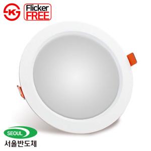 LED 다운라이트 7인치 매입등 30W DS