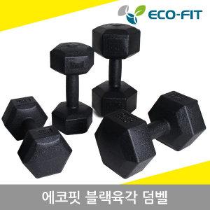 에코핏 블랙육각아령 (3kg~7kg) 덤벨