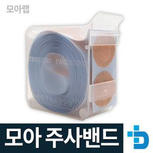 모아랩 주사밴드 20mm 1통 100매입 원형밴드