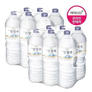 해태음료  강원 평창수 2.0L x 12병