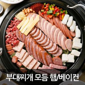 부대찌개 모듬 햄 1kg/돼지고기/사조오양/베이컨