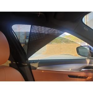 맞춤제작 - 소피아 차량용 햇빛가리개
