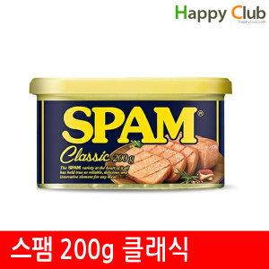 [스팸] CJ제일제당 스팸 클래식 200g P  스팸 200G
