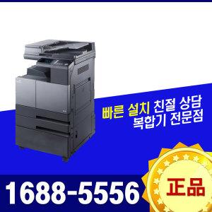 (GO1) N410 /A3흑백레이저복합기/26매/최신형