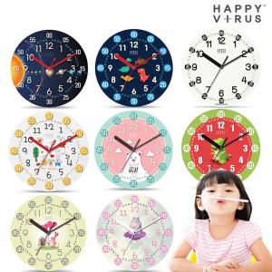 해피바이러스 어린이 교육용벽시계 인테리어