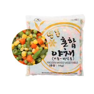 혼합 야채 믹스 4종 1kg 냉동야채