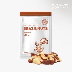 [산과들에] 산과들에  브라질너트 500g x2봉 (총1kg)