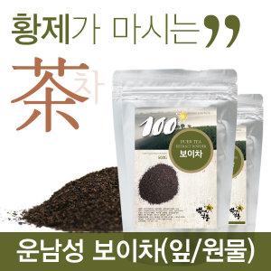 백세식품 운남성 보이차 잎/원물 500g 무료배송