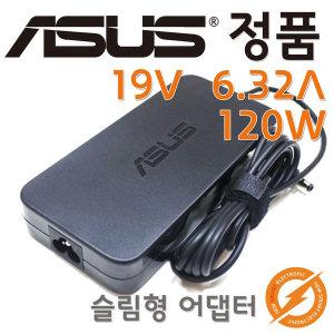 ASUS N580V / ADP-120RH B 정품 노트북 아답터 충전기