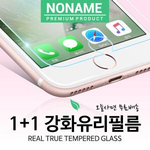 노네임  1+1 방탄 강화유리 필름 아이폰8 플러스
