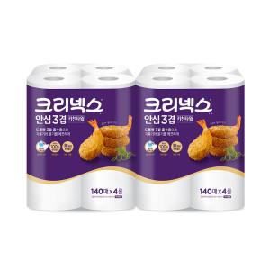 안심3겹 키친타올 140매4롤x2팩/휴지/행주