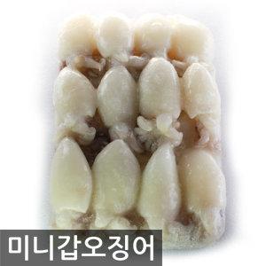 미니갑오징어 베이비잇가 손질 해물요리 작은갑오징어