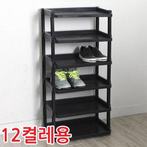 점보6단와이드 신발장/신발정리대 다용도 선반 수납장