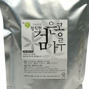 정직한 토종 검은콩가루300g 불만족시 100% 교환 환불