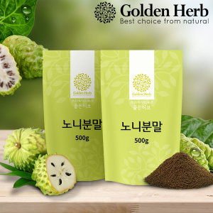 [골든허브] 노니열매 가루 1kg(500g+500g)/분말/열매/노니환