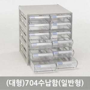 투명수납함 704(대형) 다용도 플라스틱서랍장 서류함