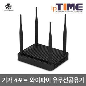 [아이피타임] IPTIME A3004NS-M 무료배송 기가 무선공유기 와이파이