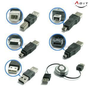 USB젠더 1394케이블/연장 젠더/usb케이블 1394젠더