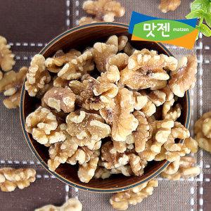 맛젠 호두 (1/2 반태) 500g