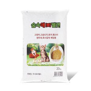 [화분월드] 펠렛/40리터/고양이모래/펠렛연료/고양이화장실