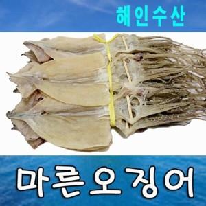 [해인수산] 마른오징어(선택형)(20마리) 생산자직판