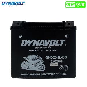 야마하 로얄스타 1300 밧데리 GHD20HL-BS 12V20A