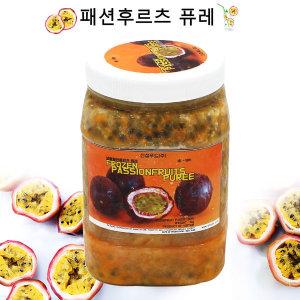 패션후르츠 퓨레1kg/백향과 퓨레/아이스박스포장